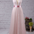 Spring pink V neckling long lace sweet 16 prom dress, long pink sash evening