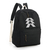 Destiny Hunter Black Canvas Backpack
