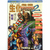 BH 2 Vol.24 - BIOHAZARD 2 Hong Kong Comic - Capcom Resident Evil