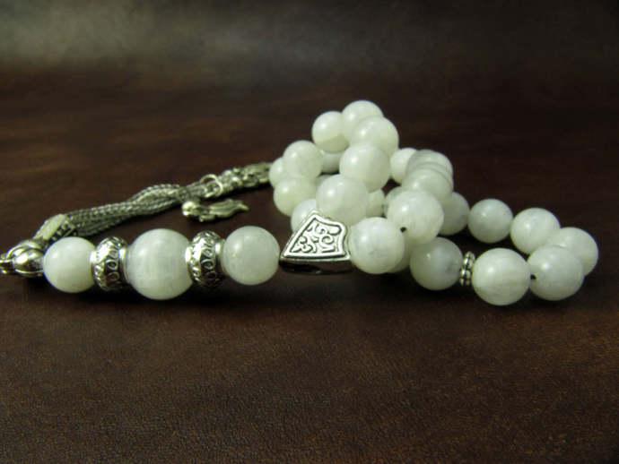 EXPRESS SHIPPING - Turkish Islamic 33 Prayer Beads, Tesbih, White Moonstone