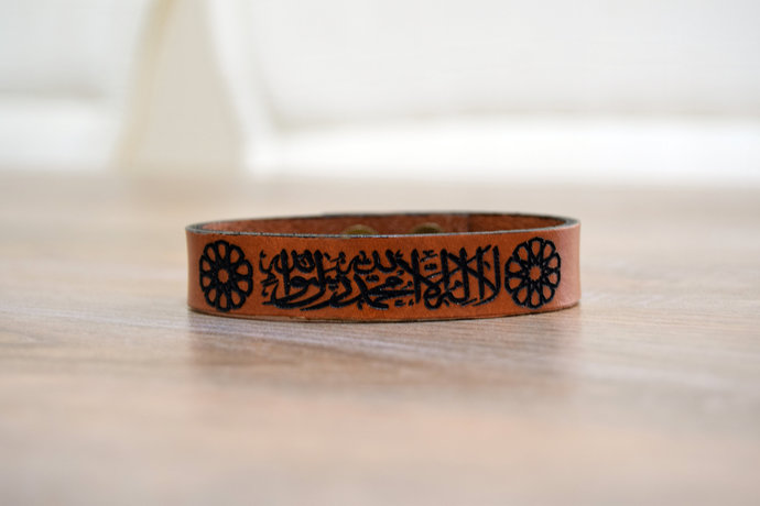 EXPRESS SHIPPING - Personalized Arabic Bracelet, Arabic Jewelry, Custom Engraved