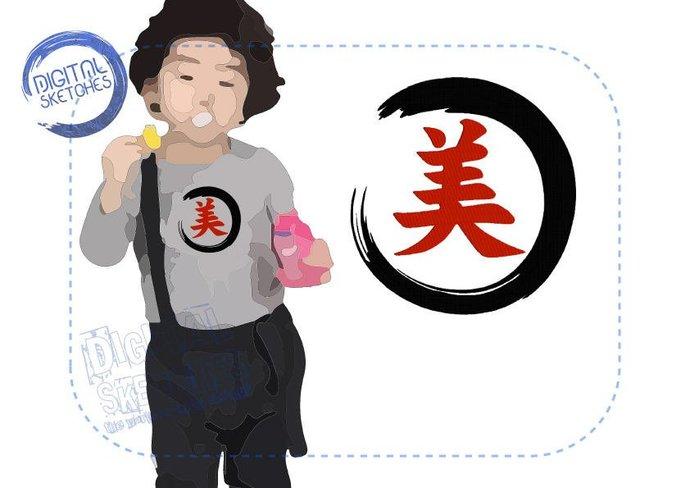 Kanji Beauty Enso Symbol Machine Embroidery Design 4 Sizes