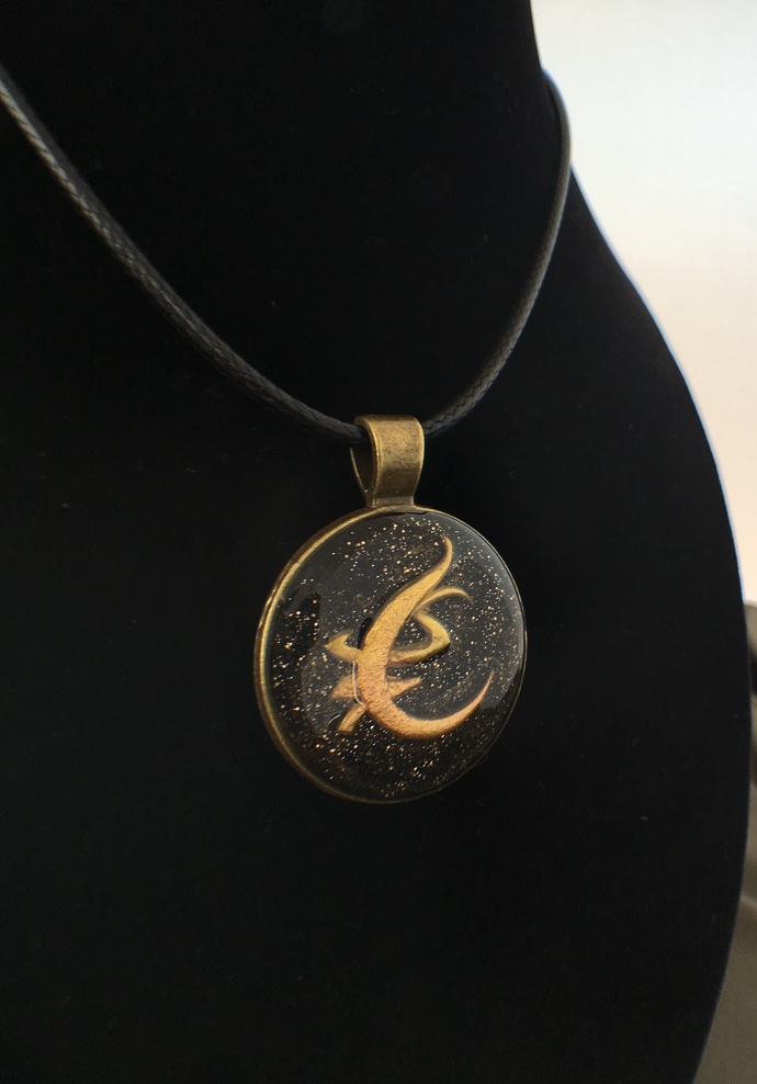 Flexibility rune pendant