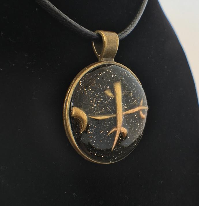 Shadowhunters Calm Anger rune pendant