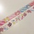Limited Edition Anime Washi Tape (Pick 1): Sailor Moon Label or Luna and Artemis
