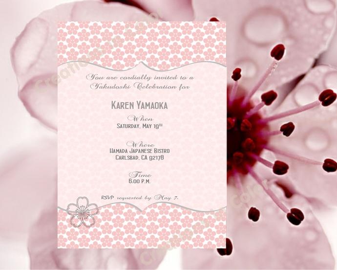Yakudoshi Invitation no. 4