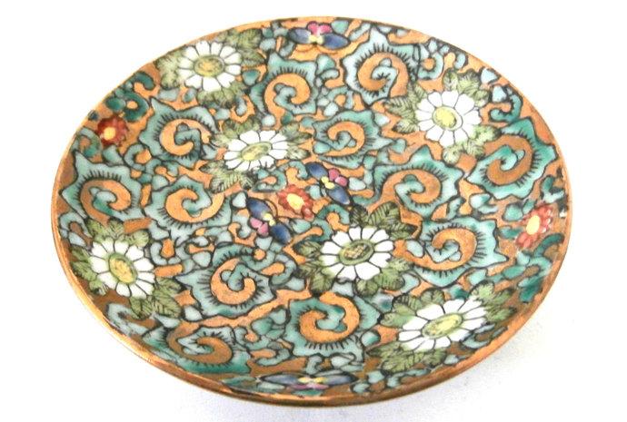 Vintage Ace Dish Japanese Porcelain by Berlin Iron Vintage on Zibbet