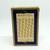 MARTELL COGNAC Jue De 54 Cartes Playing Cards - Vintage Complete Deck