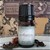 Berry Fruit Scent I ARTEMIS Perfume Oil I Goddess Ancient Greece inspired Scent