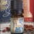 Spice Fruit Scent I ATHENA Perfume Oil I Goddess Ancient Greece inspired Scent