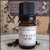 Dark CHOCOLATE Noir Perfume Oil I Chocolate Scent Perfume Oil
