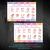 Color Street Challenge, Color Street Twosie Card, Color Street Free Sample,