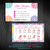 Color Street Application Cards, How to Apply Cards, Color Street Business Cards,