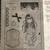 The White Rabbit Gorjuss Girls Stamps Set by Docrafts Santoro - 6.5''x5'' - Glam