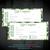 Arbonne Gift Certificate, Arbonne Gift Certificate cards, Arbonne Consultant,
