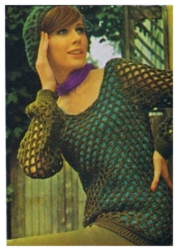 Instant PDF Digital  Download Vintage Crochet Pattern to make a Ladies Fish Net