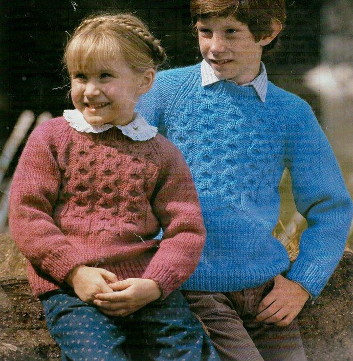 Instant PDF Digital Download Vintage Row by Row Knitting Pattern Children's Aran