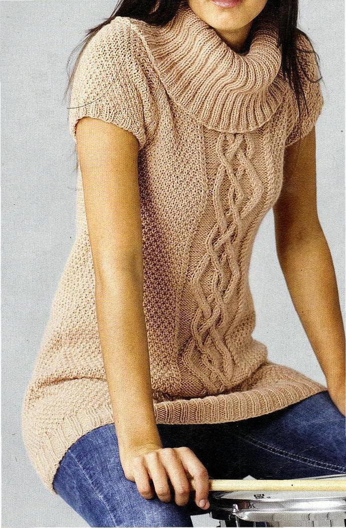 Instant Digital Download PDF Vintage Knitting Pattern to make A Ladies Aran