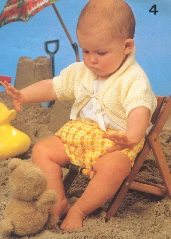 INSTANT PDF Digital Download Vintage Row by Row Knitting Pattern to make Baby A