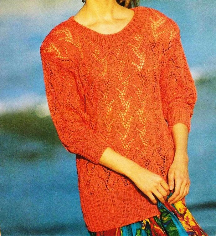 e28f979312c1 Instant Download PDF Vintage Knitting Pattern to make a Ladies Extra Long