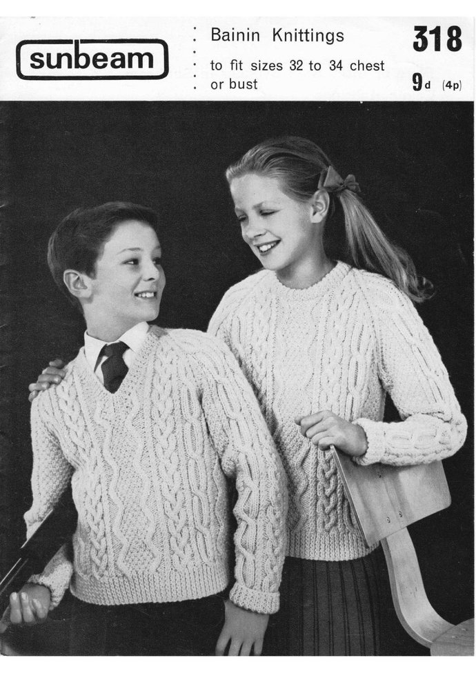 8c642430fd4 Instant PDF Digital Download Vintage Row by Row Cable Aran Knitting Pattern  Children's Boys Girls Sweater Cardigan Jacket Collar 20-24''
