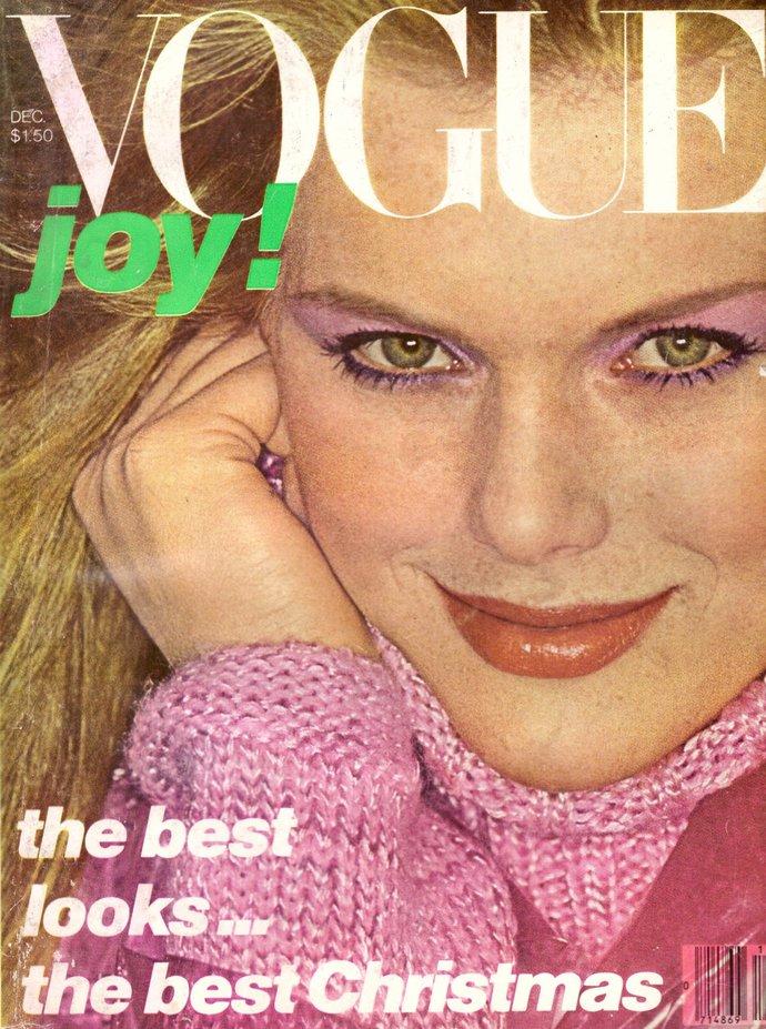 1977 Vogue Magazine Patti Hansen Christie Brinkley Juli Foster Sylvester