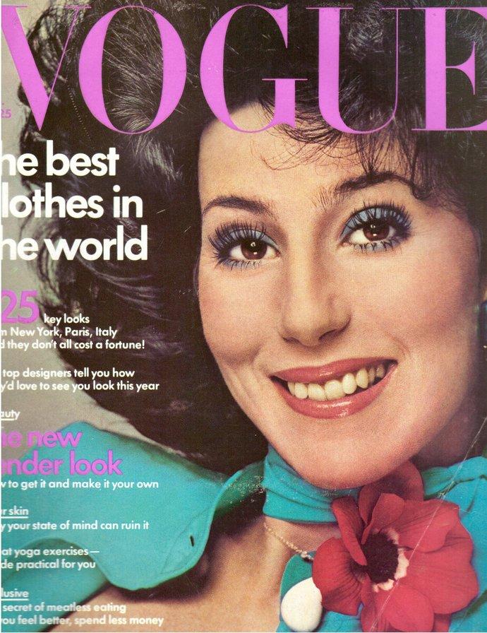 1975 Vogue Fashion Magazine Cher Goldie Hawn Aurora Clement Laura Alvarez Lauren
