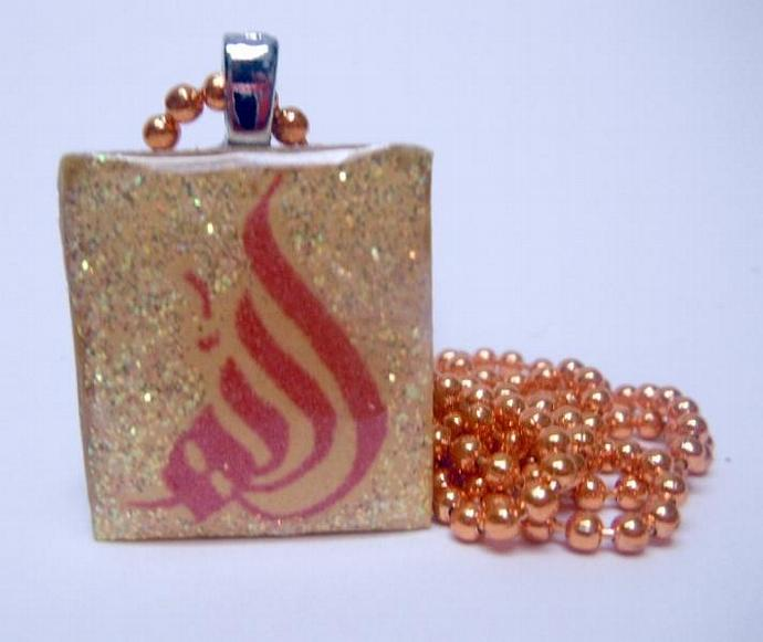 Allah Pendanet Scrabble Tile Necklace - Orange Calligraphy