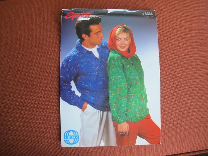 Sirdar 8386 men's and women's sweater pattern / Spirit chunky pullover knitting