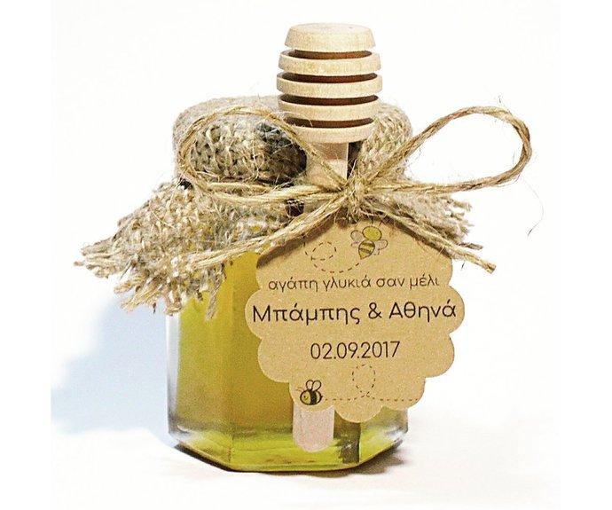 Honey Favors With Premium Greek Honey By Sweetgreekalchemies On Zibbet