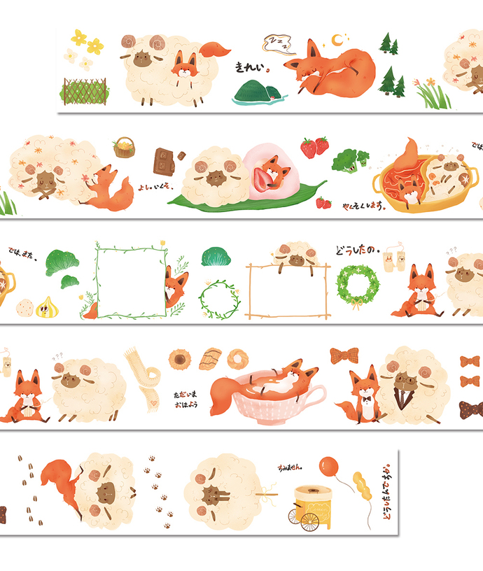 1 Roll of Limited Edition Washi Tape: Fox  and Sheep in the Grass Field