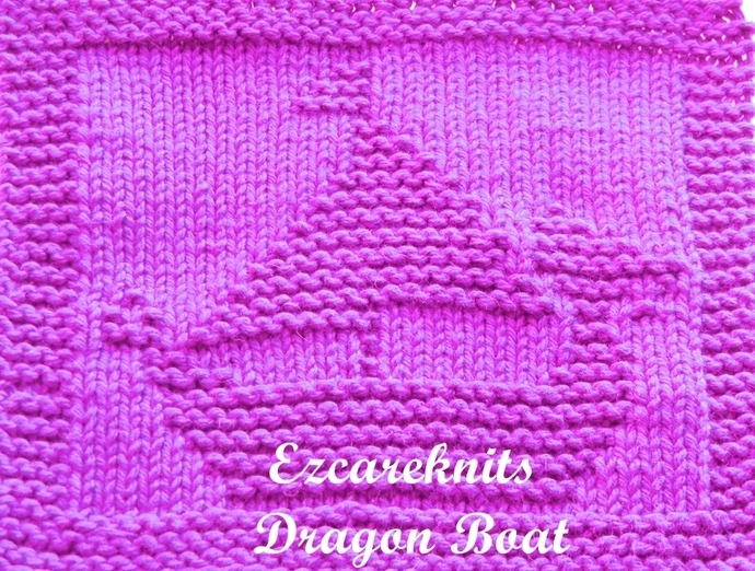 DRAGON BOAT, Knitting Pattern, Face Cloth, Spa Cloth, Blanket Square,