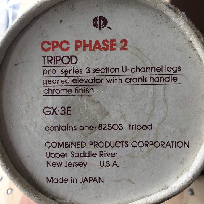 Vintage CPC Phase 2 Tripod GX-3E Pro Series
