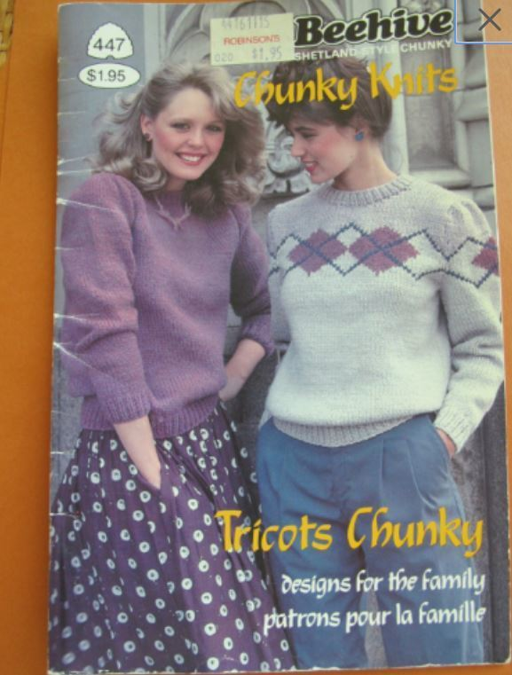 Beehive Chunky Knits / Bulky sweaters for the family / Beehive Shetland Style