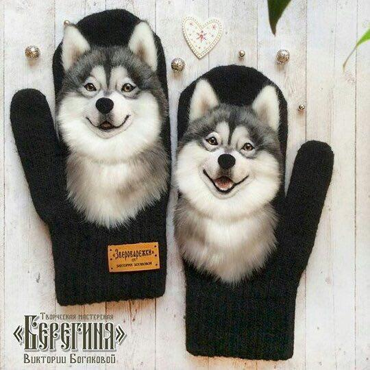 Animal Mittens (Husk)