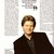 1992 Amica Vintage Fashion Magazine William Hurt Kenneth Branagh Daryl Hannah