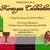 Kwanzaa Table, Winter, Kwanzaa, Printable Invitation, DIY