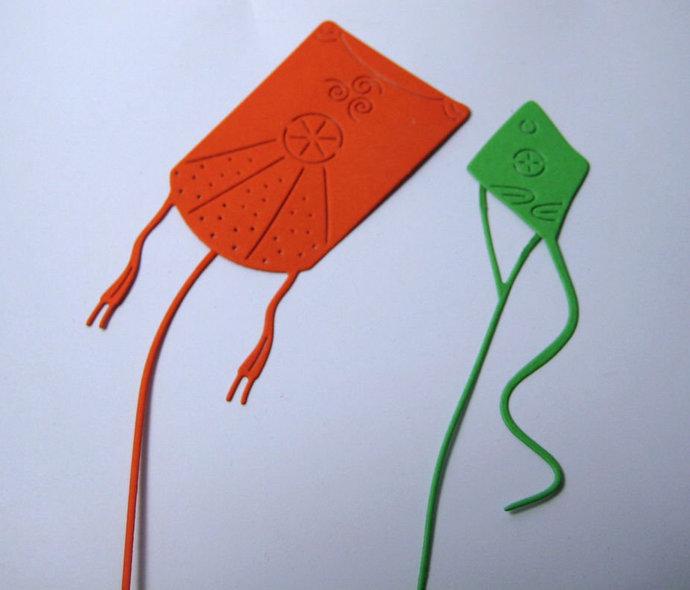 4pc Kite Cutting Dies Set