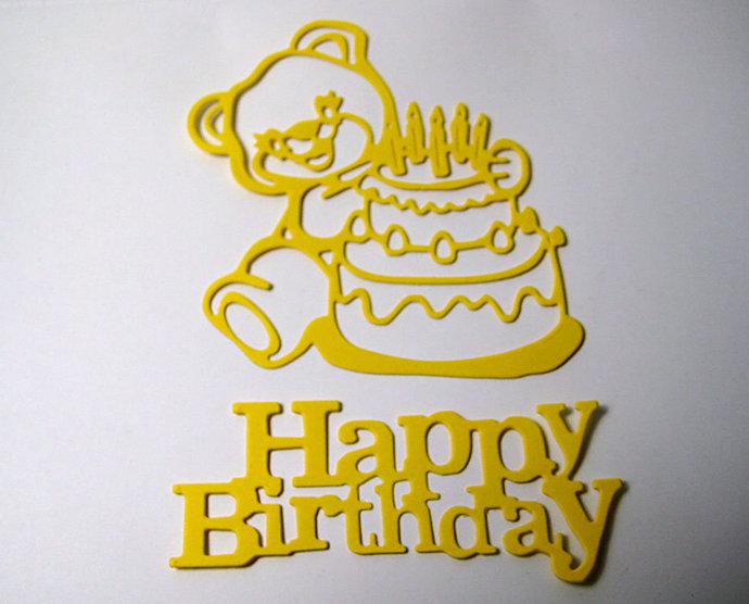 2pc Bear Cake Happy Birthday Cutting Die Set