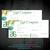 Arbonne Gift Certificate cards, Arbonne Consultant, Arbonne Gift Certificate,