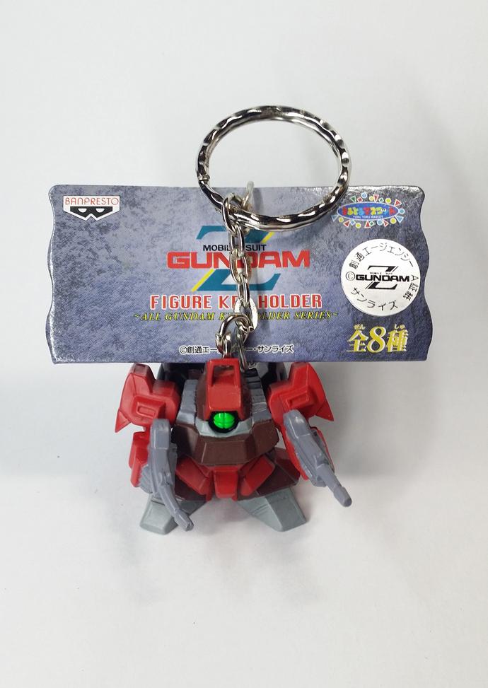 Mobile Suit Z Gundam Rick Dias Figure Keychain / Keyholder / Charms - Japanese