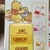 Japanese Disney Teacher's message self inking stamp (Winnie the Pooh or Mickey