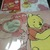 Super Cute Kawaii Japanese Disney Winnie The Pooh Or Monster Inc Letter Set