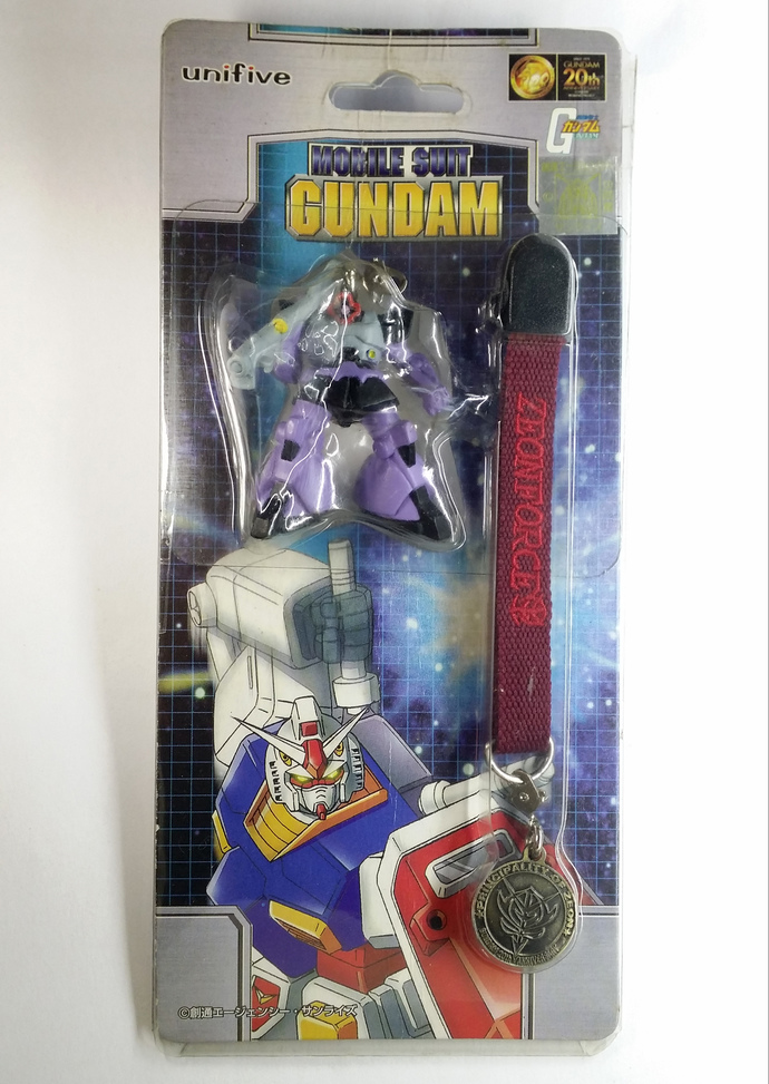 Mobile Suit Gundam 20th Anniversary Edition Cell Phone Strap Charm - MS-09 Dom