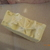 Lemon Lavender Scented Premium Bar Soap