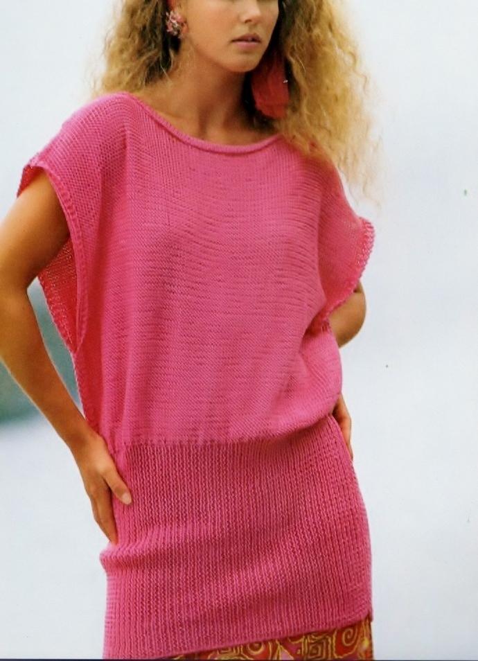 Instant Digital Download PDF Vintage Row by Row Knitting Pattern Ladies Loose