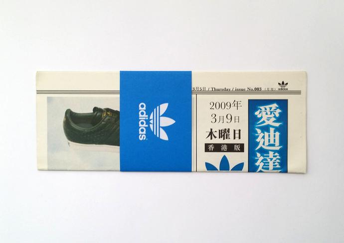 Adidas Originals Newspaper 09 Issue #003 Hong Kong Special Edition Advertisement