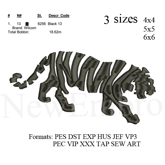 Custom embroidery design ,tiger logo embroidery, walking tiger