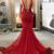 Junoesque Chiffon Spaghetti Straps Neckline Mermaid Prom Dress With Beaded Lace