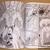 Ronin Yoshino Vol.1 Manga Issue